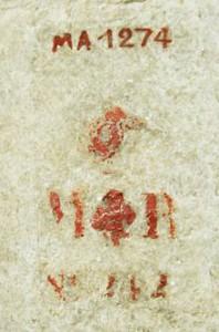 220px-Louvre_identifiers_Ma1274-MR242